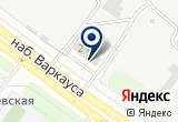 «ПКС-Водоканал, АО, аварийно-диспетчерская служба» на Яндекс карте
