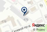 «ОРЭС-Петрозаводск, аварийно-диспетчерская служба» на Яндекс карте