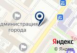 «Gunswood» на Яндекс карте