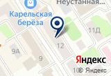 «ГОРОДСКОЕ ДОРОЖНО-ЭКСПЛУАТАЦИОННОЕ УПРАВЛЕНИЕ-ПЛЮС (ГДЭУ-ПЛЮС)» на Яндекс карте