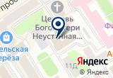 «Тепловые сети, аварийно-диспетчерская служба» на Яндекс карте