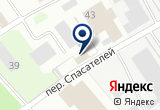 «Карельская республиканская поисково-спасательная служба» на Яндекс карте