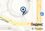 «Срибна Н.В. ЧП» на Yandex карте