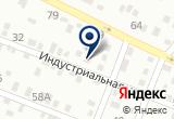 «Тринитрин-Технологии, ООО» на Яндекс карте