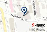 «Спецпромтехнология» на Yandex карте