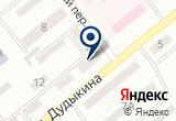 «Перекресток ЧП» на Yandex карте