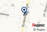 «Викинг» на Yandex карте