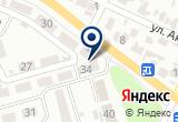 «АдажиоРитуал» на Yandex карте