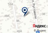 «Обряд ЧП» на Yandex карте