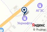 «Торг ПКФ» на Yandex карте