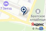 «Управление коммунального хозяйства Мелитопольского городского совета Запорожской области» на Yandex карте
