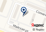 «Моторсервис» на Yandex карте