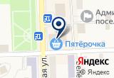 «Калуга-Лэнд» на Yandex карте