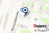 «Профессинальное Училище №56, Фбоу НПО» на Yandex карте