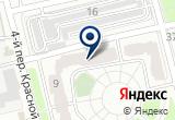 «Северо-Восточная военно-ритуальная компания Память» на Yandex карте