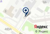 «ДОРОЖНО-ЭКСПЛУАТАЦИОННОЕ УПРАВЛЕНИЕ» на Яндекс карте