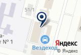 «K & C, автотехцентр» на Яндекс карте