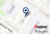 «ВОЛГОДОРСТРОЙ» на Яндекс карте