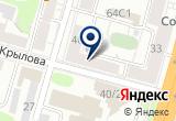 """«ООО """"Графитек""""» на Яндекс карте"""
