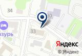 «Автоэвакуатор Тверь» на Яндекс карте