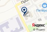 «Тройка» на Яндекс карте