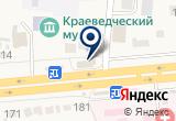 «Постельное белье» на Яндекс карте