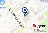 «Антарис» на Яндекс карте