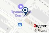 «ДМ Логистик Групп, ООО, транспортная компания» на Яндекс карте