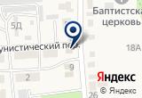 «Районные вести» на Яндекс карте