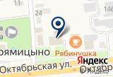 «Бон и К» на Яндекс карте