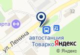 «Товарковская автостанция» на Яндекс карте