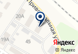 «ИП Манкевич А.П. ЭкоМирПолимер» на Yandex карте