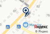 «Мастерская по ремонту обуви» на Яндекс карте