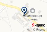 «Игрушки» на Яндекс карте