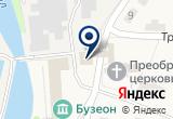 «Полотняно-заводская бумажная фабрика» на Yandex карте