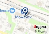«МОЖАЙСКИЙ ЛЕСОПИЛЬНЫЙ ДЕРЕВООБРАБАТЫВАЮЩИЙ КОМБИНАТ» на Яндекс карте