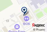 «ДЮСШ» на Яндекс карте