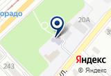 «АВТОБАЗА КОМИТЕТА ПО ВЫСШЕЙ ШКОЛЕ И НАРОДНОМУ ОБРАЗОВАНИЮ» на Яндекс карте