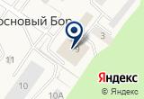 «Мотель Угра» на Yandex карте