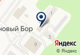«ПКП Аленка Столовая» на Yandex карте