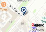 «АВТОБАЗА № 9 ТРЕСТА ОРЕЛДОРСТРОЙ» на Яндекс карте