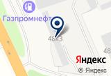 «Вилси+» на Yandex карте