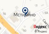 «Детский оздоровительно-образовательный центр Белка» на Yandex карте