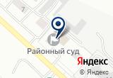 "«""Услада""» на Яндекс карте"