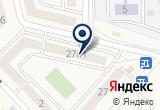 «Флоранж» на Yandex карте