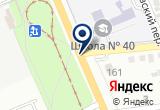 «Трансагро, ЗАО» на Яндекс карте