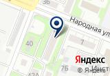 «РосАвтоТранс, ООО, транспортная компания» на Яндекс карте