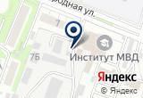 «РосУтилизация46, многопрофильная компания» на Яндекс карте