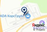 «Калуга Авто» на Yandex карте