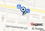 «Демидовское» на Yandex карте